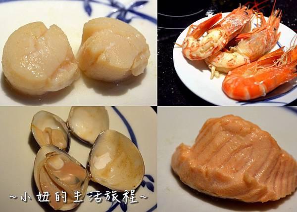 21-3 台北海鮮火鍋 囍聚 台北火鍋推薦.jpg