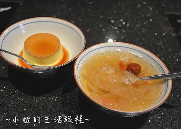 25 台北海鮮火鍋 囍聚 台北火鍋推薦.JPG