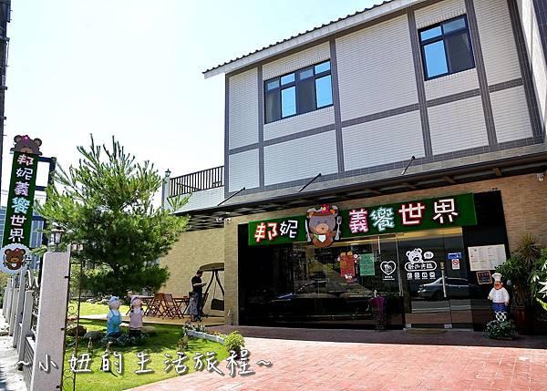 01龍潭義式餐廳 邦妮義饗世界.JPG