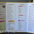 33龍潭義式餐廳 邦妮義饗世界.jpg