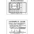 30 -謝清風老師 一例一休.jpg