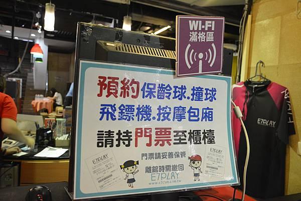 29 E7PLAY 三重 三重遊樂場.JPG