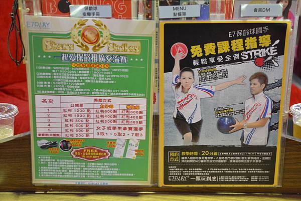 33 E7PLAY 三重 三重遊樂場.JPG