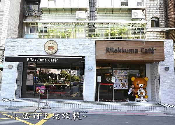 01台北東區 拉拉熊主題餐廳.JPG