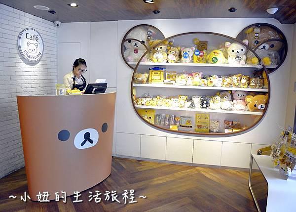 04台北東區 拉拉熊主題餐廳.JPG
