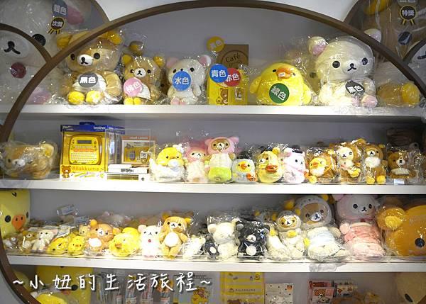 05台北東區 拉拉熊主題餐廳.JPG