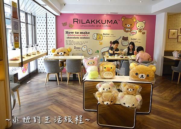 07台北東區 拉拉熊主題餐廳.JPG