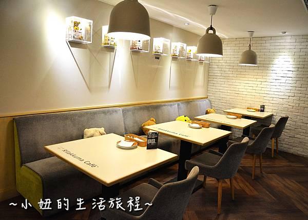 08台北東區 拉拉熊主題餐廳.JPG