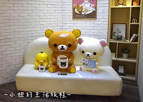 09台北東區 拉拉熊主題餐廳.JPG
