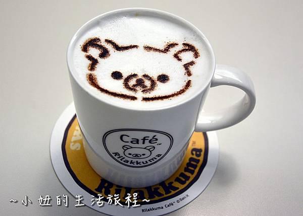 11台北東區 拉拉熊主題餐廳.JPG