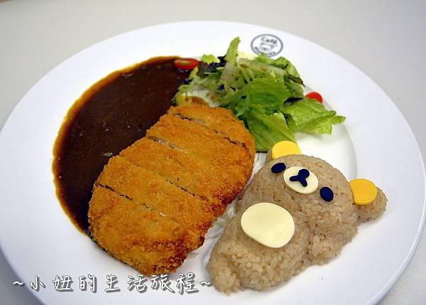 14台北東區 拉拉熊主題餐廳.JPG