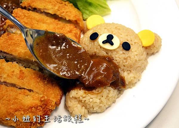 19台北東區 拉拉熊主題餐廳.JPG