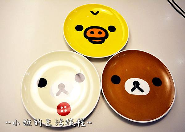 20台北東區 拉拉熊主題餐廳.JPG