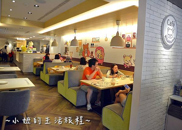 23台北東區 拉拉熊主題餐廳.JPG
