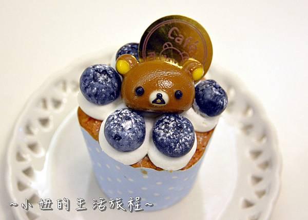 30台北東區 拉拉熊主題餐廳.JPG