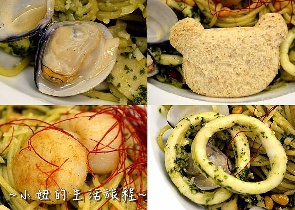 34台北東區 拉拉熊主題餐廳.jpg