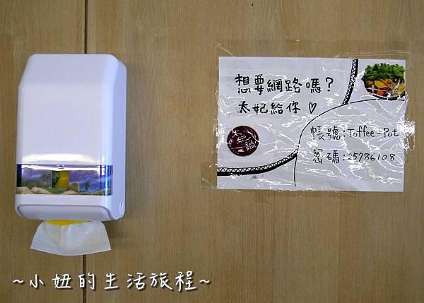 10台北小火鍋推薦 太妃鍋 .JPG