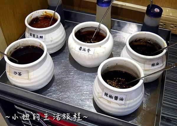 14台北小火鍋推薦 太妃鍋 .JPG