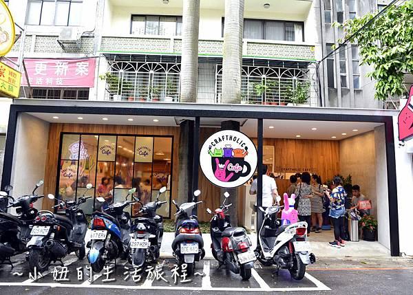 13 宇宙人主題餐廳 捷運國父紀念館 卡通主題餐廳 台灣台北.JPG