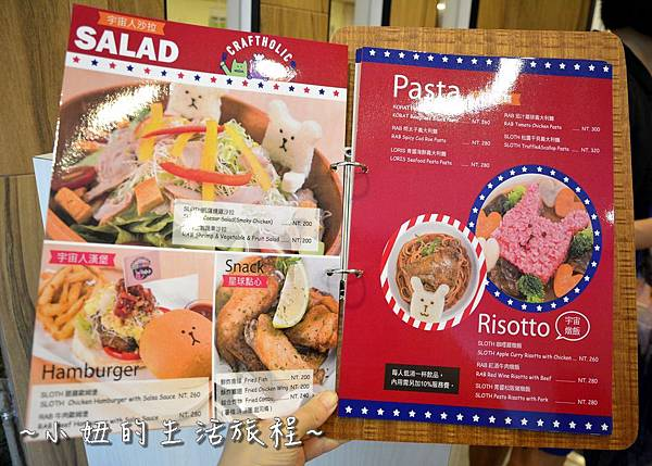 16 宇宙人主題餐廳 捷運國父紀念館 卡通主題餐廳 台灣台北.JPG