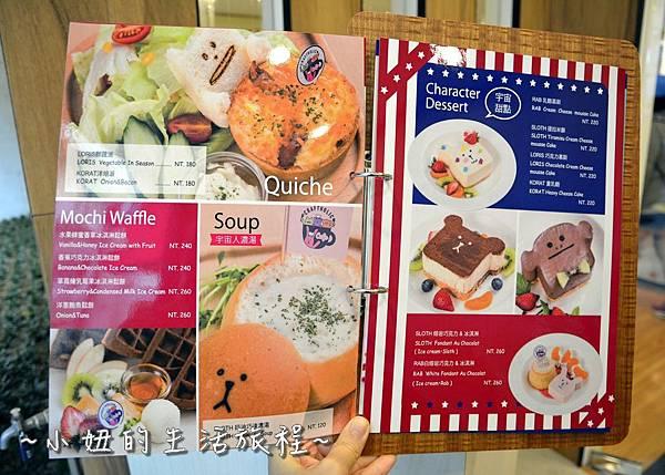 17 宇宙人主題餐廳 捷運國父紀念館 卡通主題餐廳 台灣台北.JPG