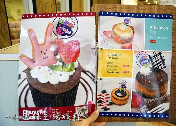 18 宇宙人主題餐廳 捷運國父紀念館 卡通主題餐廳 台灣台北.JPG