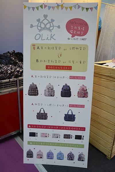 13 OLiK OK包 親子包推薦 親子包 .JPG