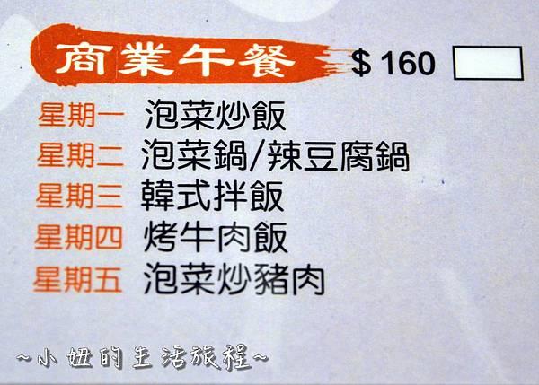 惡魔韓式料理 三重_DSC0052.jpg