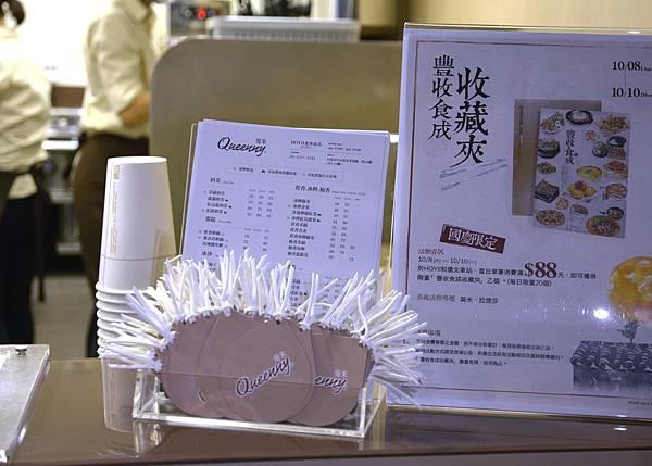 09Queenny葵米。珍珠飲品專售-HOYII北車站店.JPG