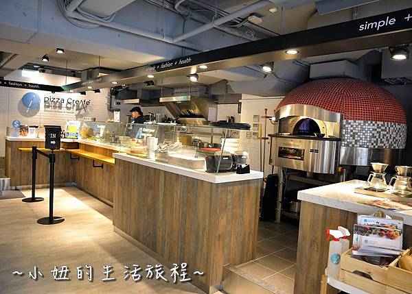04 pizza creafe客意比薩 民生東路.JPG