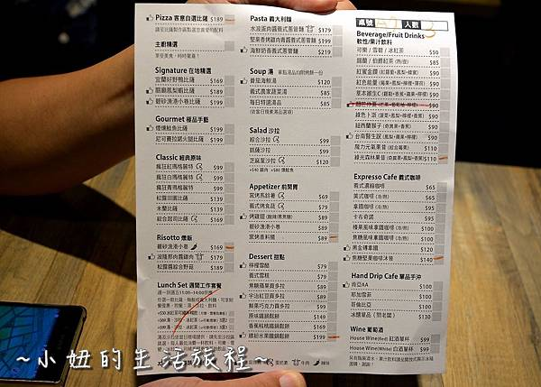 05 pizza creafe客意比薩 民生東路.JPG