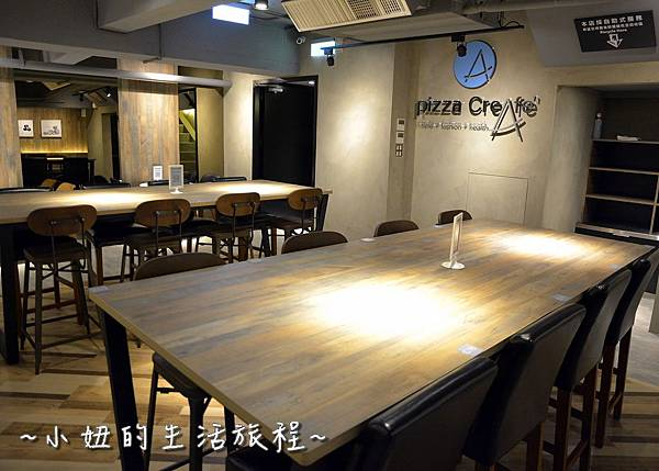 19 pizza creafe客意比薩 民生東路.JPG