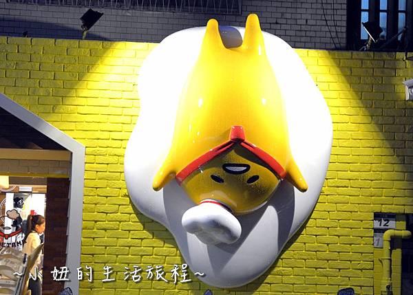 02蛋黃哥主題餐廳.JPG