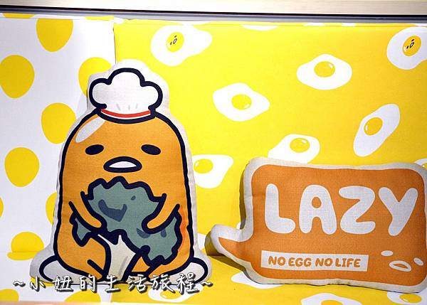 07蛋黃哥主題餐廳.JPG
