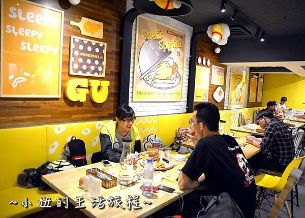 11蛋黃哥主題餐廳.JPG