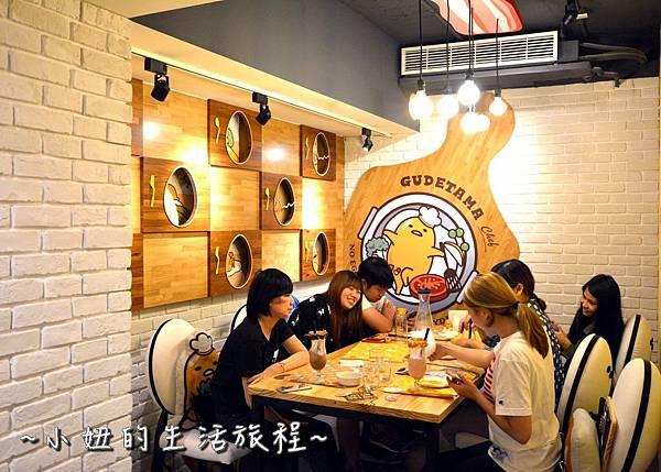 13蛋黃哥主題餐廳.JPG