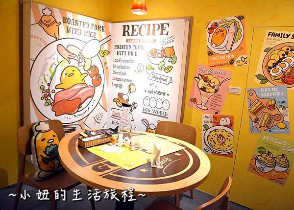 14蛋黃哥主題餐廳.JPG