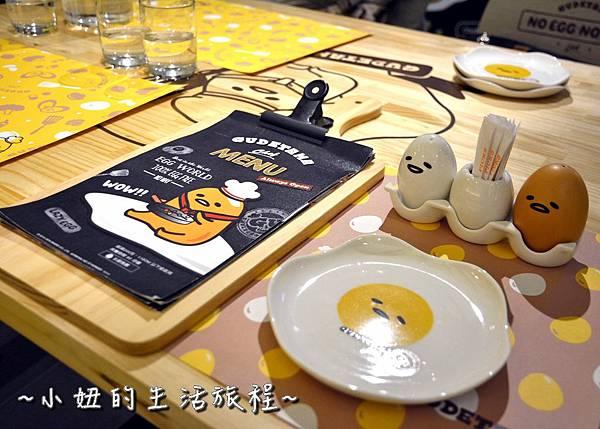 16蛋黃哥主題餐廳.JPG