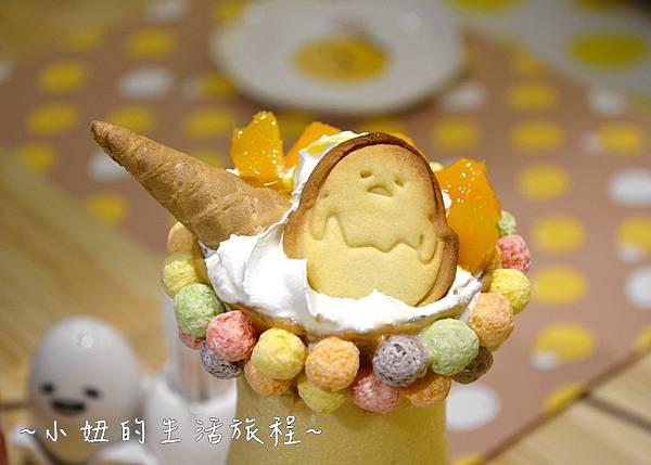 20蛋黃哥主題餐廳.JPG