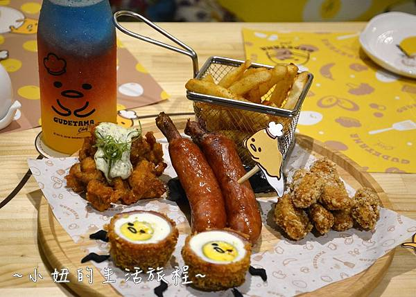 27蛋黃哥主題餐廳.JPG