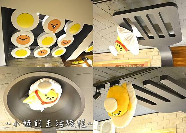 32蛋黃哥主題餐廳.jpg