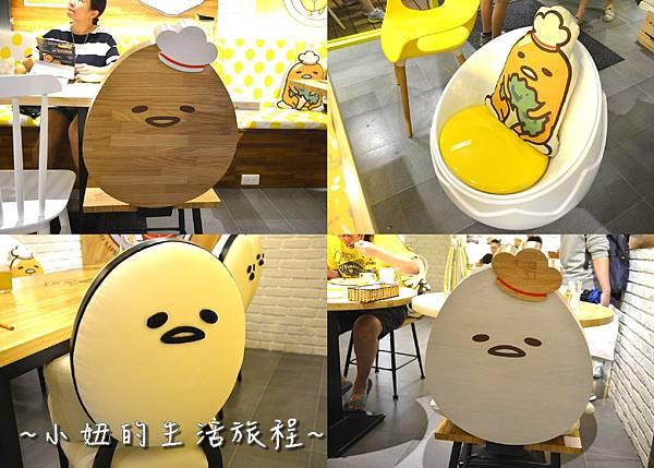 33蛋黃哥主題餐廳.jpg