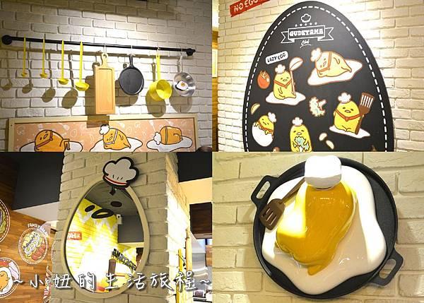 35蛋黃哥主題餐廳.jpg