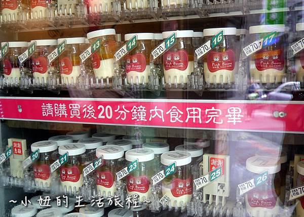 05 粉紅爆法式手作甜點.JPG