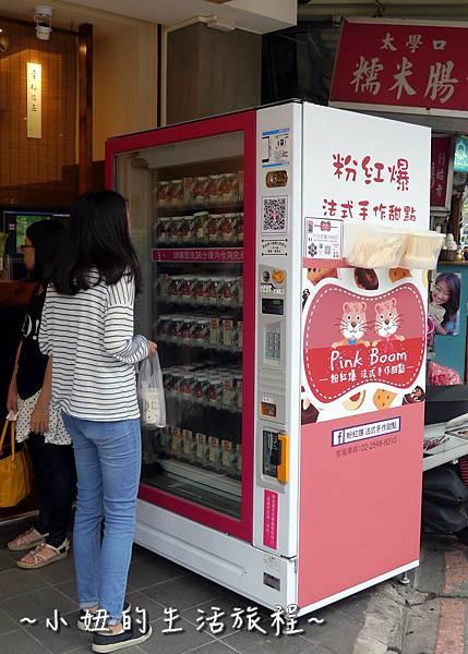07 粉紅爆法式手作甜點.JPG