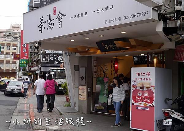 09 粉紅爆法式手作甜點.JPG