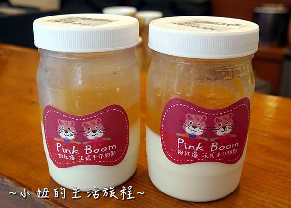 15 粉紅爆法式手作甜點.JPG