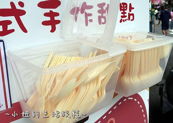 21 粉紅爆法式手作甜點.JPG