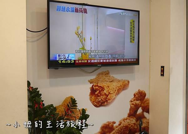 06 雞大爺 松山 寧安店 育達高職美食 小巨蛋美食.JPG