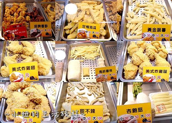 11 雞大爺 松山 寧安店 育達高職美食 小巨蛋美食.jpg